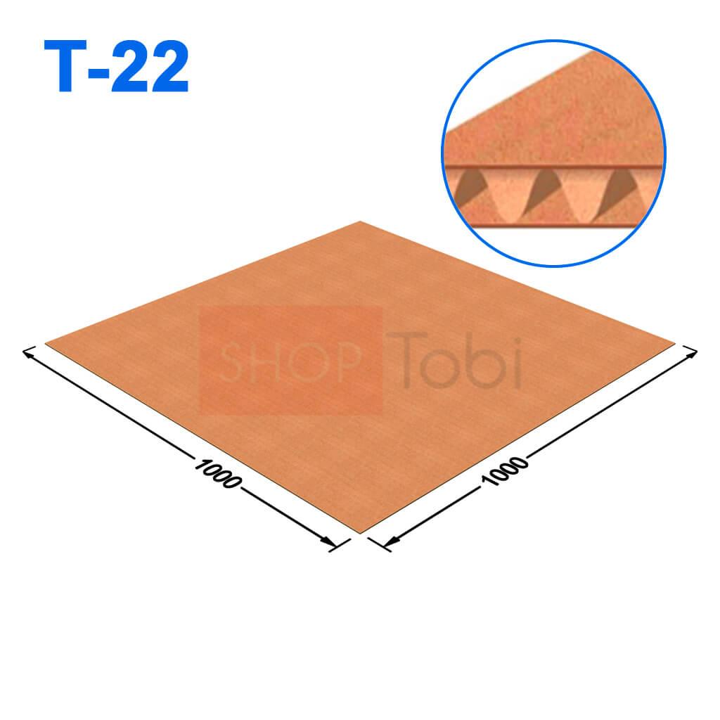 Гофрокартон трехслойный 1000*1000 (Т-22)