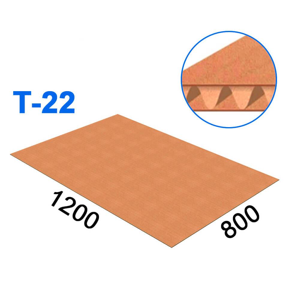 Гофрокартон тришаровий 1200*800 (Т-22)