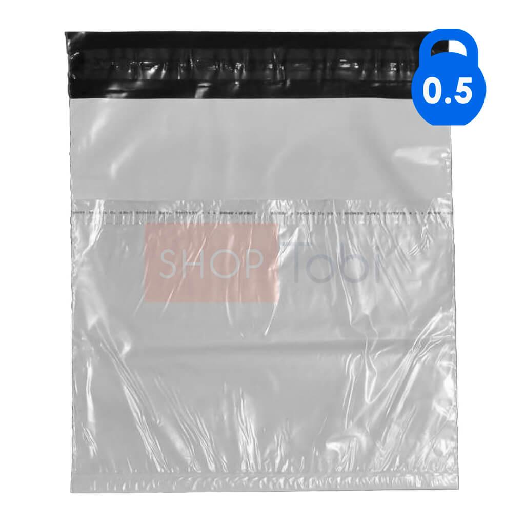 Кур'єрський пакет Пошти 0,5кг 235*250 + 40мм (з кишенею)