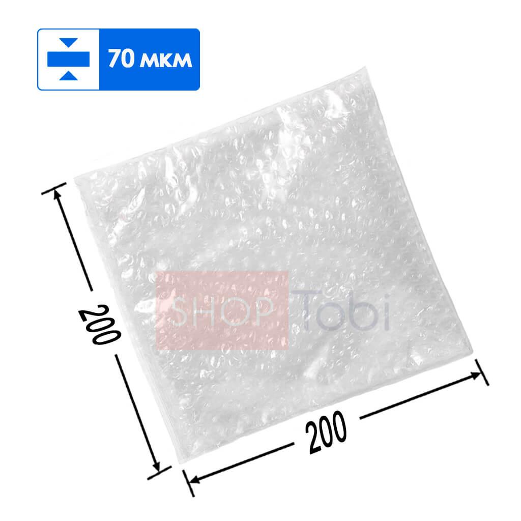 Пакет з повітряно-бульбашкової плівки 200*200