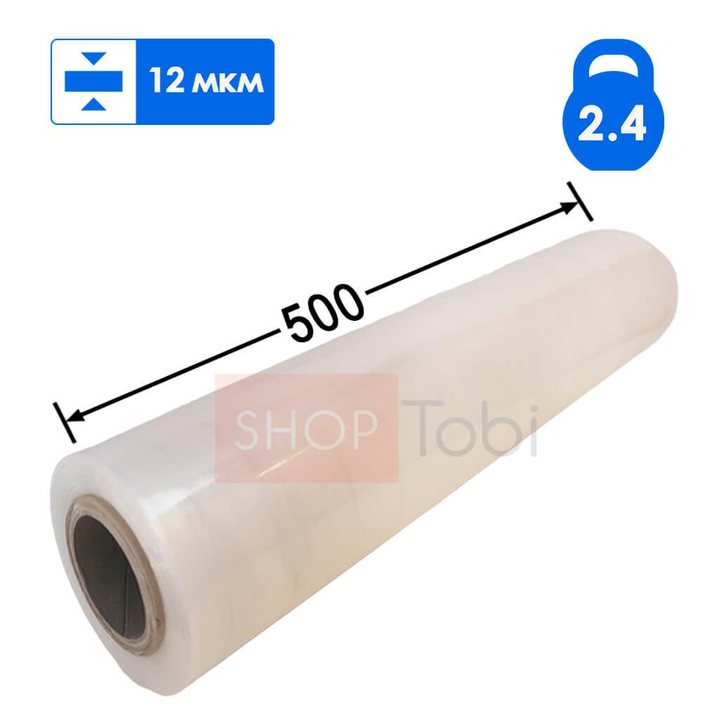 Стрейч плівка 500*12мкм (прозора) - 2,4кг - НЕТТО