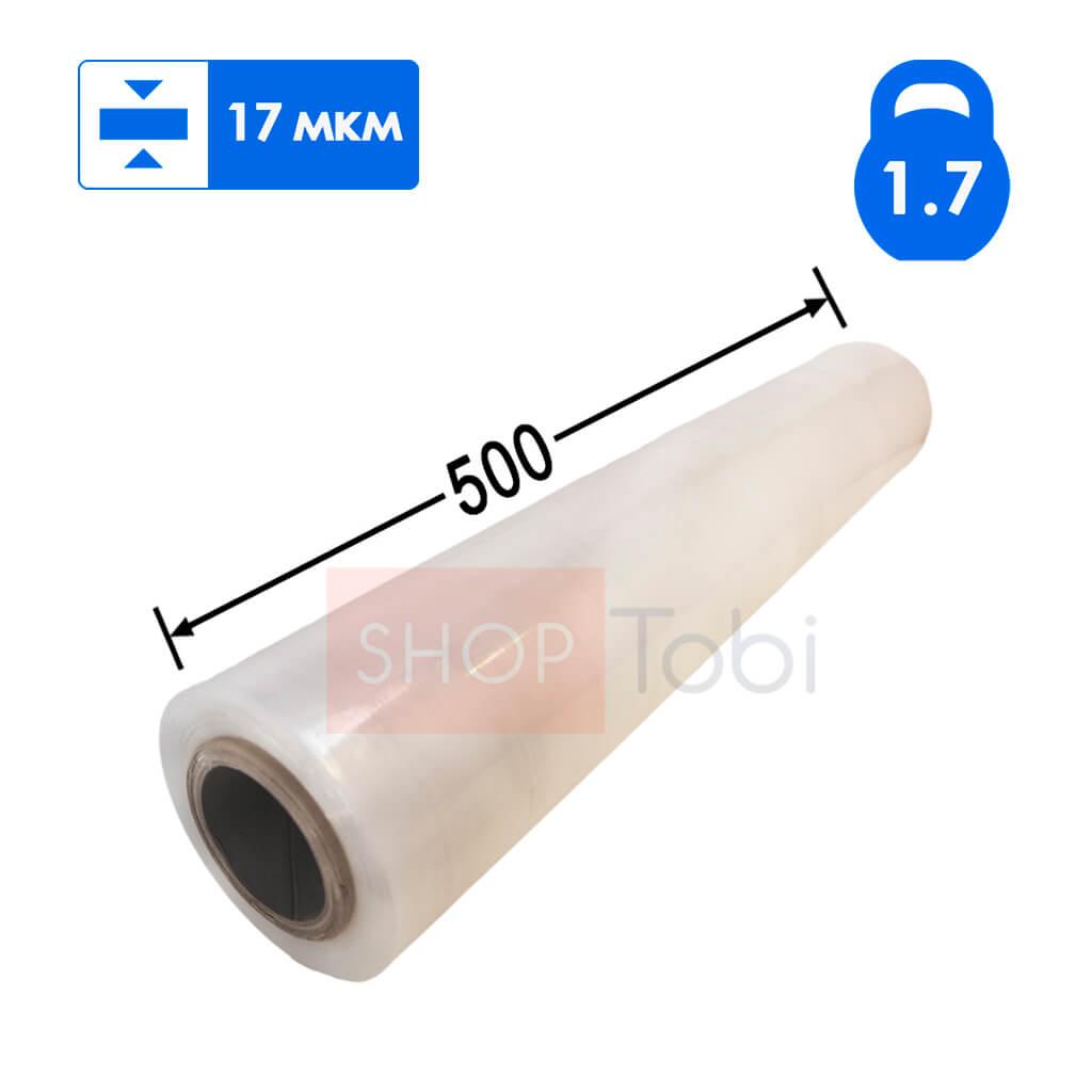 Стрейч плівка 500*17мкм (прозора) - 1,7кг - НЕТТО