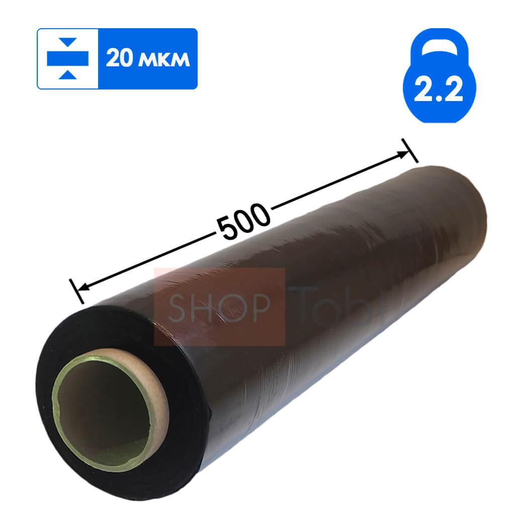 Стрейч пленка 500*20мкм (черная) - 2,2кг