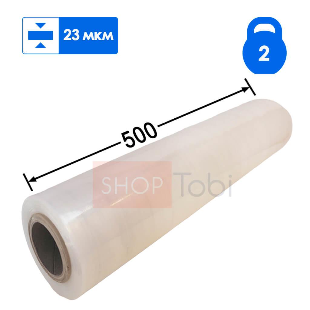Стрейч плівка 500*23мкм (прозора) - 2кг - НЕТТО