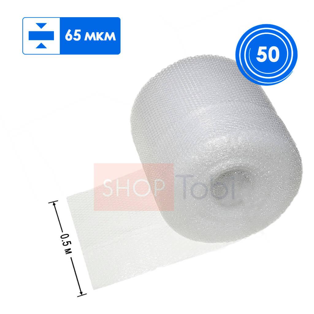 Воздушно-пузырчатая пленка 0.5м*50м