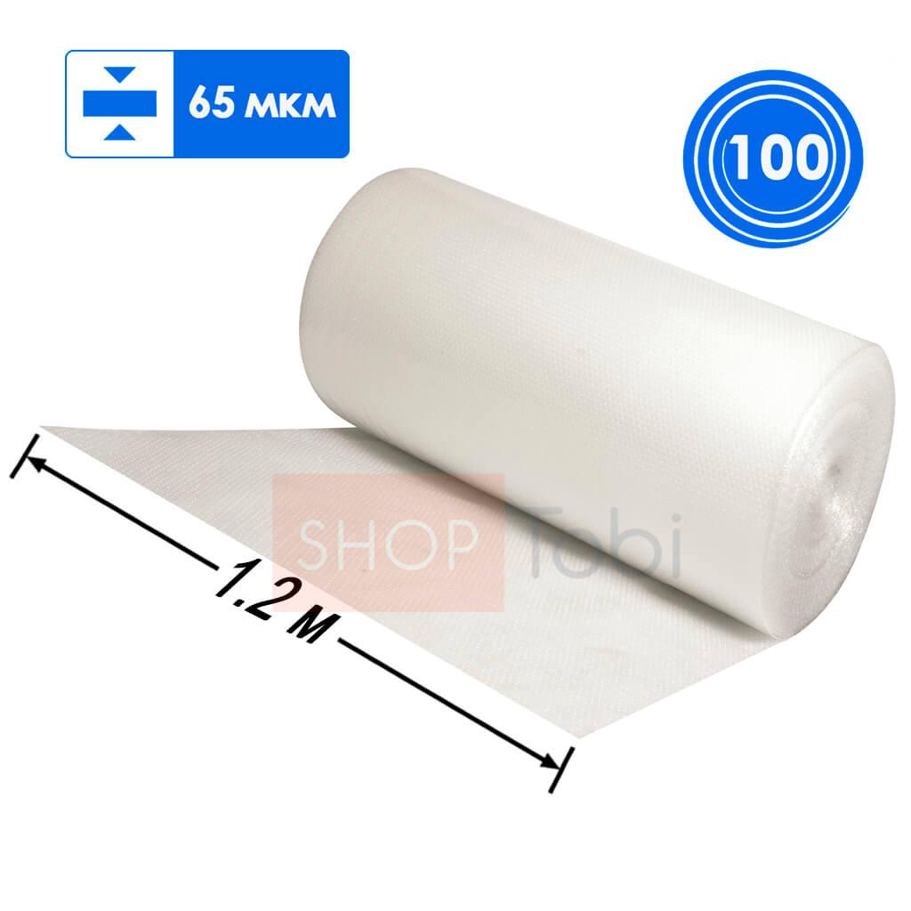 Повітряно-бульбашкова плівка 1.2м*100м